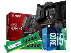 intel7500bundle