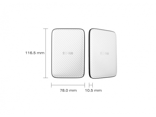 SILICON POWER DIAMOND D20 1TB Ultra Slim  USB 3.0 Portable HardDrive (WHITE) SP010TBPHDD20S3W