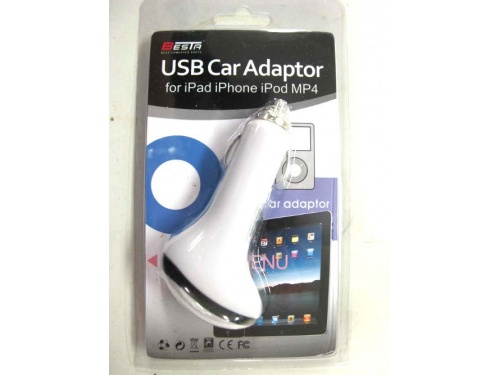 BESTA USB 2amp Car Charger for iPad iPhone iPod HTC Samsung etc  W-9794